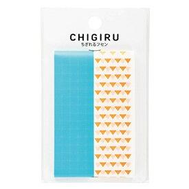 ヤマト産業 CHIGIRU・O三角xAQ