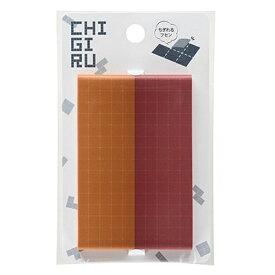 ヤマト産業 CHIGIRU オレンジ・レッド