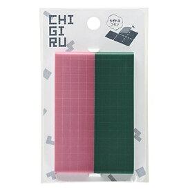 ヤマト産業 CHIGIRU ピンク・グリーン