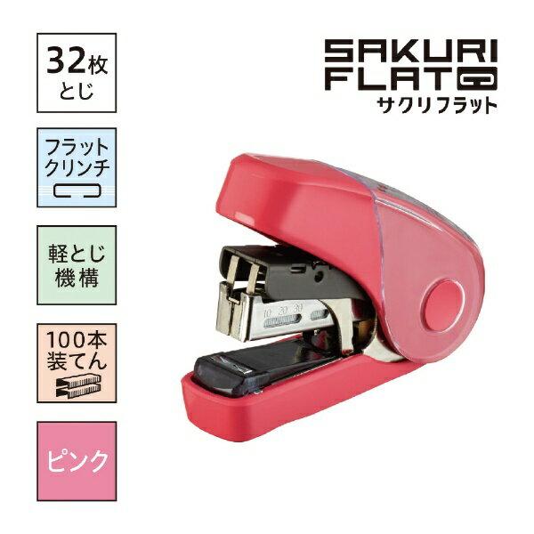 マックス MAX サクリフラット32 ピンク