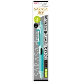 ゼブラ ZEBRA [ボールペン]サラサドライ0.5 ライトブルー 1本入