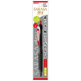 ゼブラ ZEBRA [ジェルボールペン]サラサドライ 0.5赤1本入