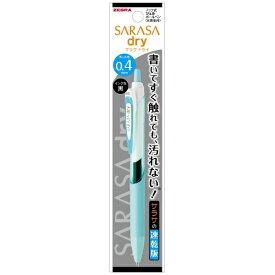 ゼブラ ZEBRA [ボールペン]サラサドライ0.4 Sブルー 1本入
