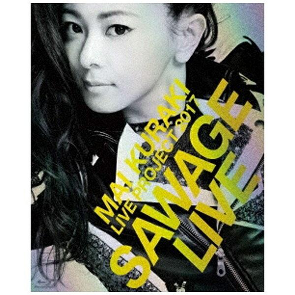 """【送料無料】 ビーイング 倉木麻衣/Mai Kuraki Live Project 2017 """"SAWAGE☆LIVE"""" 【ブルーレイ ソフト】"""