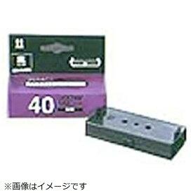 ブラザー brother 交換用パッド サイズ10 青(30mm×9mm) QS-P10E