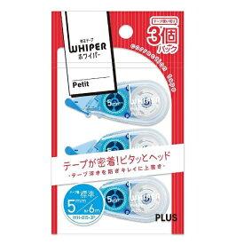 プラス PLUS [修正テープ] ホワイパープチ 新クリアカラー パック品 (ピンク/テープ幅:4mm) 3個パック WH-814-3P