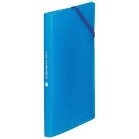 キングジム KING JIM クリアーファイル ホルダーインA5 12P 青