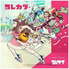 日本クラウン NIPPON CROWN コレサワ/コレカラー 通常盤 【CD】