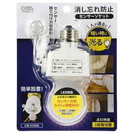 オーム電機 OHM ELECTRIC PIR505C-A 光・人感センサー付ソケット[PIR505CA]