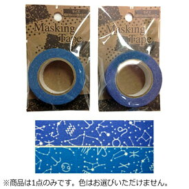 モトバヤシ MOTOBAYASHI マスキングテープ 十二星座 MKT-44【色指定不可】