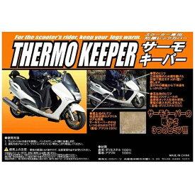 大阪繊維資材 OSS 防寒レッグカバー サーモキーパー MC0003290