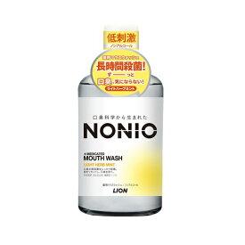 LION ライオン ノニオ(NONIO) マウスウォッシュ ノンアルコール ライトハーブミント 600ml 【店舗販売限定商品】