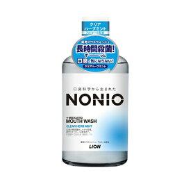 LION ライオン ノニオ(NONIO) マウスウォッシュ クリアハーブミント 600ml【rb_pcp】