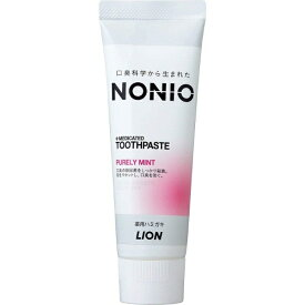 LION ライオン ノニオ(NONIO) 歯磨き粉 ピュアリーミント 130g【rb_pcp】