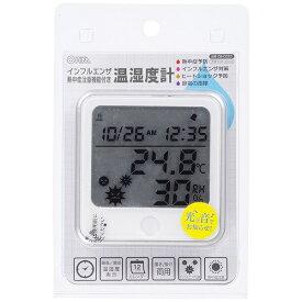 オーム電機 OHM ELECTRIC TEM-300-W 温湿度計 白 [デジタル][TEM300W]