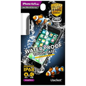 PGA iPhone 6s/6用 ウォータープルーフタフケース ブラック PG-I6SWP01BK