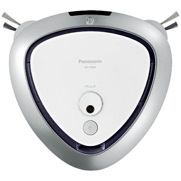 【送料無料】 パナソニック Panasonic ロボット掃除機 「ルーロ」 MC-RS800-W クリアホワイト[MCRS800W] panasonic