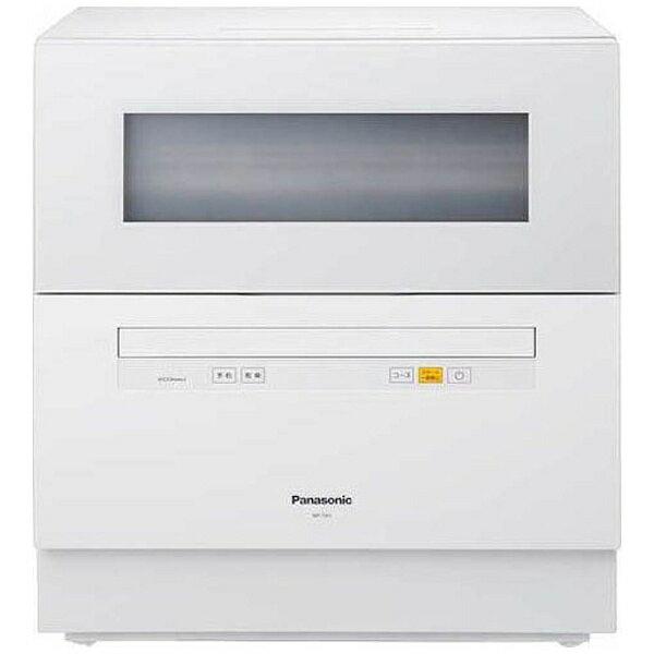 【送料無料】 パナソニック Panasonic 食器洗い乾燥機 (5人用・食器点数40点) NP-TH1-W ホワイト[NPTH1] panasonic