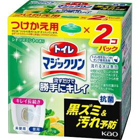 花王 Kao トイレマジックリン 流すだけで勝手にキレイ シトラスミントの香り つけかえ用 80g×2コ【wtnup】