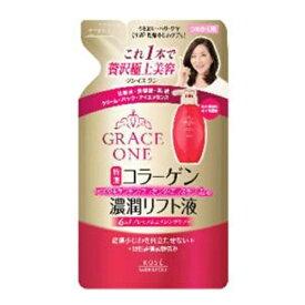 コーセーコスメポート KOSE COSMEPORT GRACE ONE(グレイスワン)濃潤リフト液(200ml) つめかえ用 〔化粧水〕【wtcool】