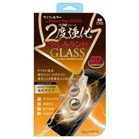 サンクレスト SUNCREST iPhone 7 Plus用 バリ硬 2度強化ガラス フルラウンド ブラック IP7P3DBK