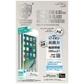 アピロス apeiros iPhone 7 Plus用 Ag+ 抗菌ガラス保護フィルム 0.33mm ホワイト GI02FFMWH