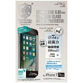 アピロス apeiros iPhone 7 Plus用 Ag+ 抗菌ガラス保護フィルム 0.33mm ブラック GI02FFMBK