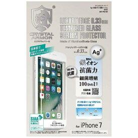 アピロス apeiros iPhone 7用 Ag+ 抗菌ガラス保護フィルム 0.33mm ホワイト GI01-FFM-WH