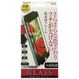 OWLTECH オウルテック iPhone 7 Plus用 全面保護 液晶保護強化ガラス アンチグレアタイプ PET素材フレーム 0.26mm厚 ブラック OWL-TGPIP7PFS-BAG