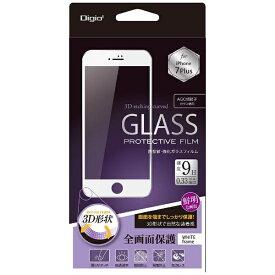 ナカバヤシ Nakabayashi iPhone 7 Plus用 フレーム付全画面保護ガラスフィルム ホワイト SMF-IP163GRW