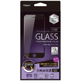 ナカバヤシ Nakabayashi iPhone 7 Plus用 フレーム付全画面保護ガラスフィルム ブラック SMF-IP163GRBK
