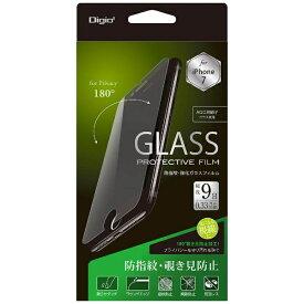 ナカバヤシ Nakabayashi iPhone 7用 ガラスフィルム 防指紋 覗き見防止 SMF-IP162GPV