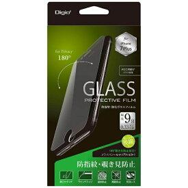 ナカバヤシ Nakabayashi iPhone 7 Plus用 ガラスフィルム 防指紋 覗き見防止 SMF-IP163GPV