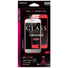 MSソリューションズ iPhone 7 Plus用 GLASS PREMIUM FILM 全画面保護 0.33mm レッド LEPLUS LP-I7PFGFRD