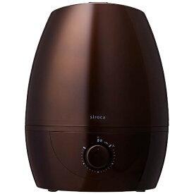 siroca シロカ SD-C111 加湿器 パールダークブラウン [超音波式 /5L][SDC111T]【加湿器】