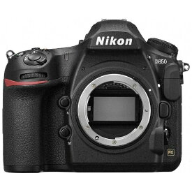 ニコン Nikon D850 デジタル一眼レフカメラ ブラック [ボディ単体][D850]