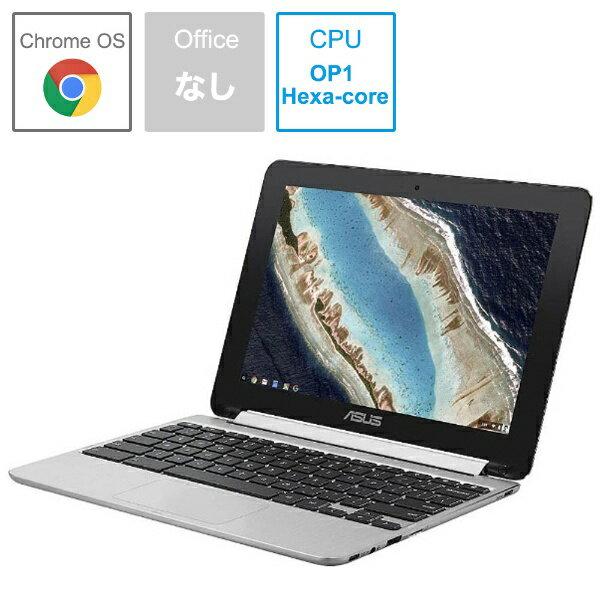 ASUS エイスース C101PA-OP1 ノートパソコン Chromebook Flip シルバー [10.1型 /eMMC:16GB /メモリ:4GB /2017年10月モデル][C101PAOP1]