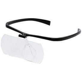 ケンコー・トキナー KenkoTokina 眼鏡拡大鏡2 1.6倍 KTL9207BK