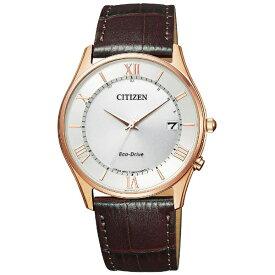 シチズン CITIZEN [ソーラー電波時計]シチズンコレクション 「エコ・ドライブ電波時計」 AS1062-08A[AS106208A]