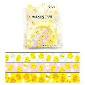 モトバヤシ マスキングテープ 1.5cm×6m ひよこ MKT-96[マスキングテープMKT96]