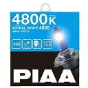 PIAA ピア ハロゲンバルブ【アストラルホワイト 4800K】 H4 12V60/55W 2個入り HW401