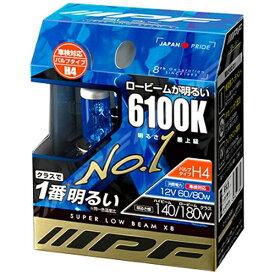 IPF アイピーエフ ハロゲンバルブスーパーロービーム X8 6100Kバルブタイプ H4 12v60/80w 61L4