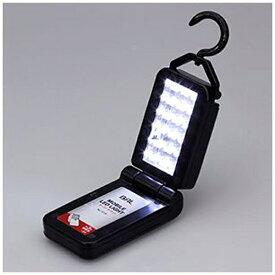 大橋産業 BAL OHASHI MOBILE LED LIGHT超高輝度白色18灯LEDライト 磁石&フック付き