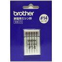 ブラザー brother 家庭用ミシン針 #14(赤色) HA003