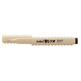 シヤチハタ Shachihata BLOX 油性ボールペン KTX8070BR ブラウン