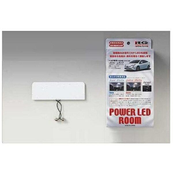 【送料無料】 RACINGGEAR LEDルームランプトヨタ専用センタールーム 7900K RGH-P02TC