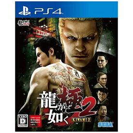 セガゲームス SEGA Games 龍が如く 極2【PS4ゲームソフト】