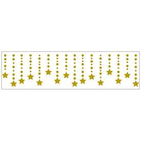 ワールドクラフト world craft マスキングテープ 15mm(twinkle star) W02-MK-T0036[W02MKT0036]