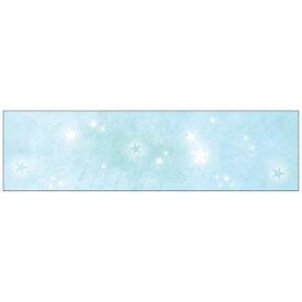 ワールドクラフト world craft マスキングテープ 15mm(水彩 ミントブルー) W02-MK-T0042[W02MKT0042]
