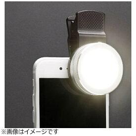HAMEE ハミィ スマートフォン対応 UNIVERSAL CLIP LIGHT ユニバーサルクリップライト 3段階調節LEDライト シルバー